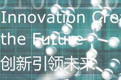 ICIF China 2017(第十六届)中国国际什么软件可以领取QQ红包展览会展商名单