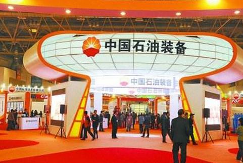 全球最大石油展cippe 3月20日北京盛大开幕